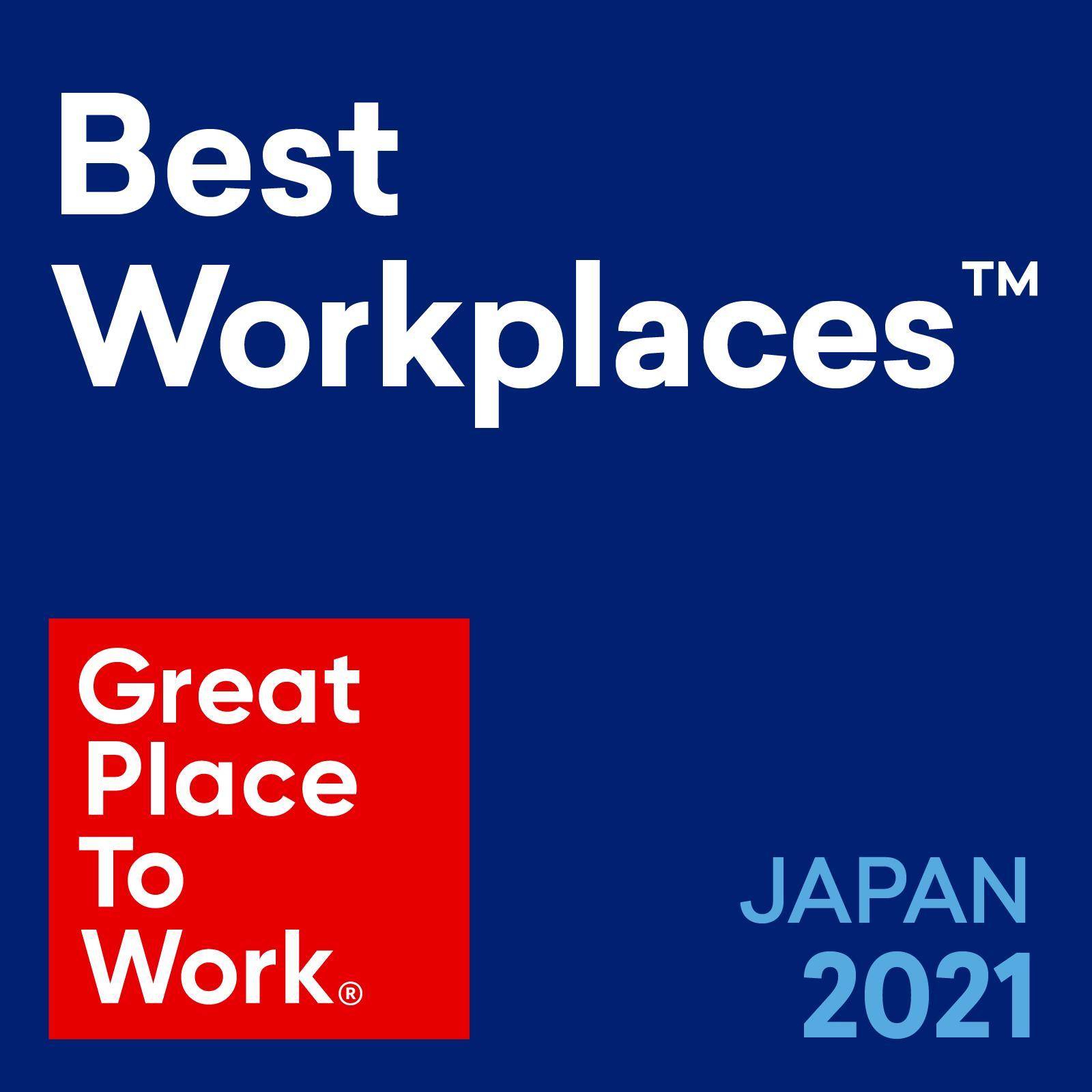 株式会社EXIDEA 2021年版 「働きがいのある会社」ベストカンパニーに初選出!